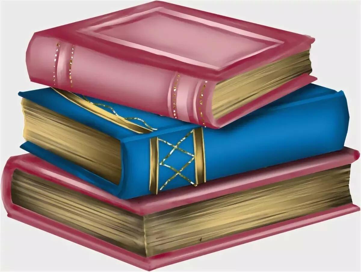 Мультяшная картинка книг