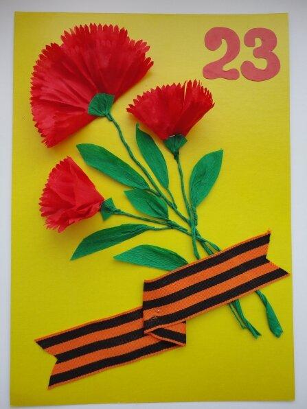 Детский сад открытки ко дню защитника отечества