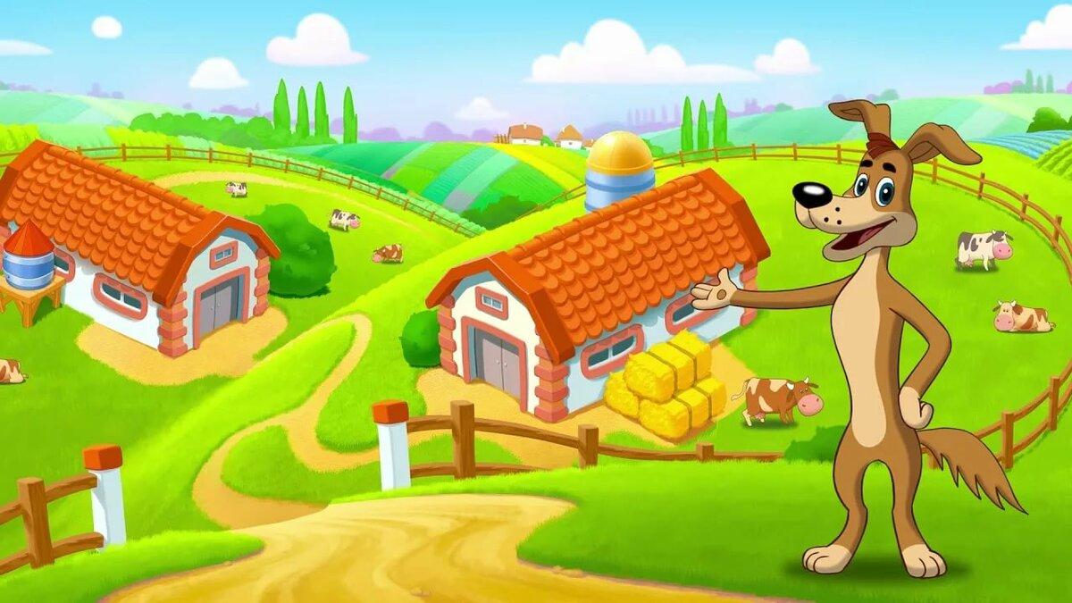 тех, реклама фермы картинки меня