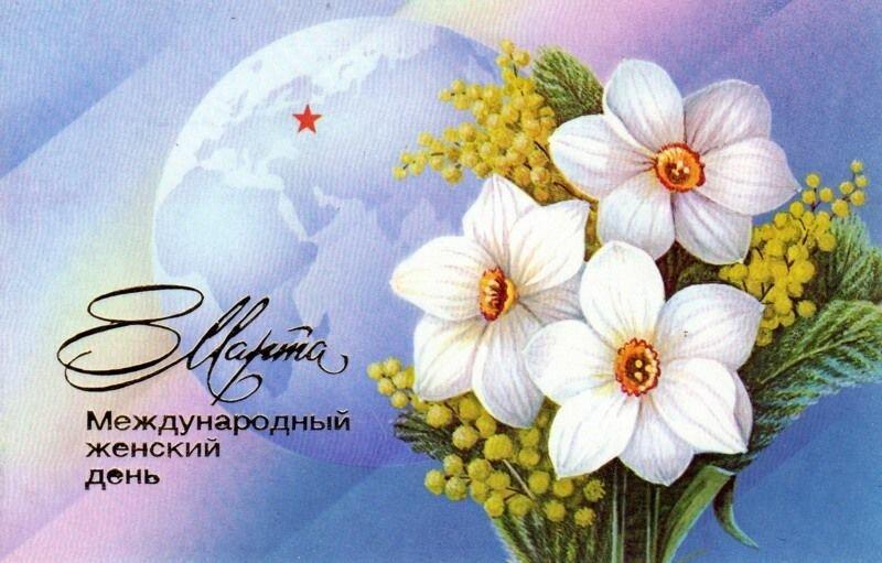 8 март открытка на марийском языке