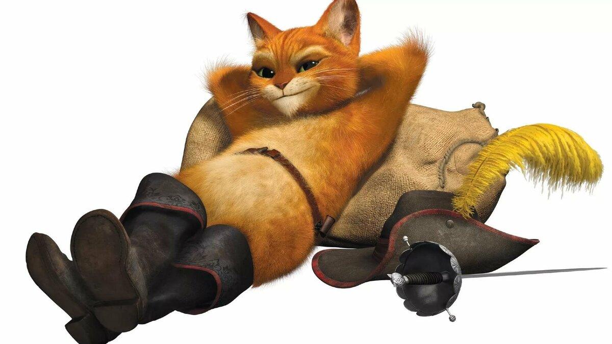 Кот в сапоге картинки