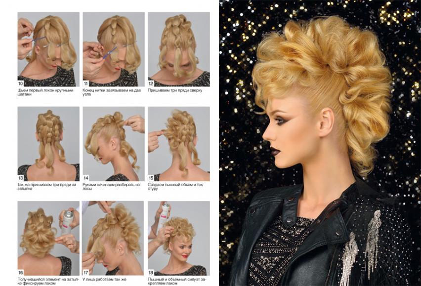 руслан татьянин прически на длинные волосы фото пользуются различные