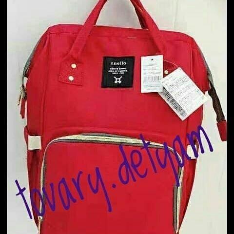 1ce0ceee2d31 Рюкзак для мам Mommy Bag. Детские Пеленки Для Беременных Сумка Водостойкая  Сайт производителя.