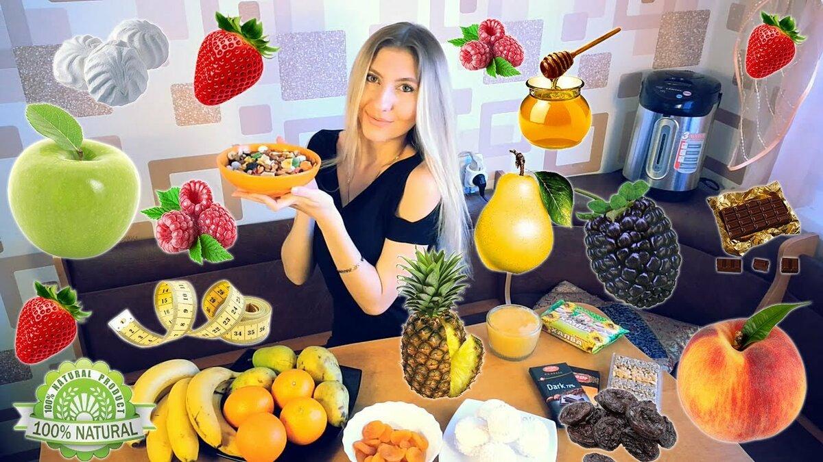 Какие Вкусности Можно При Диете. Какие сладости можно есть при похудении?