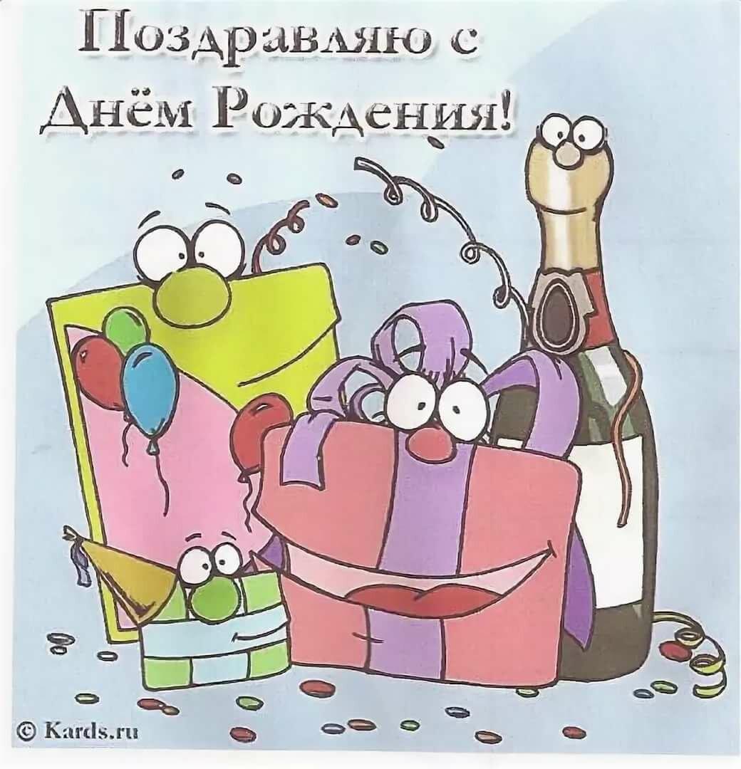 картинки на день рождения подруге коллегам крыму