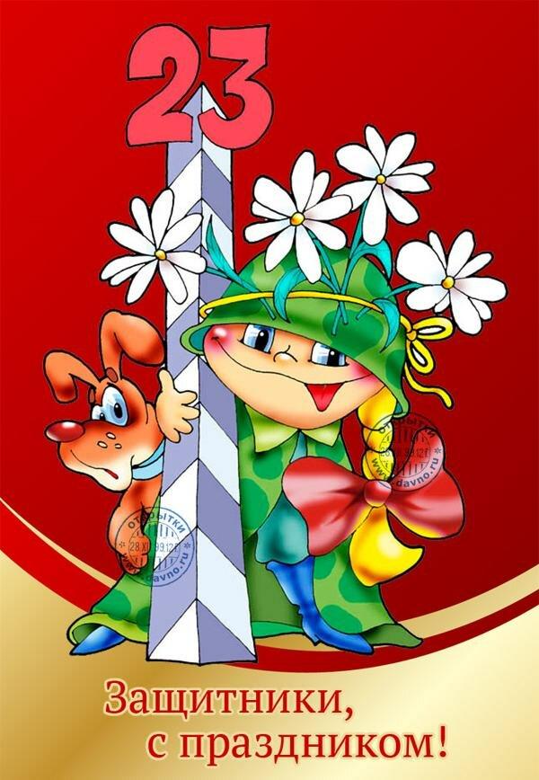 Мальчикам на 23 февраля картинки, новым годом