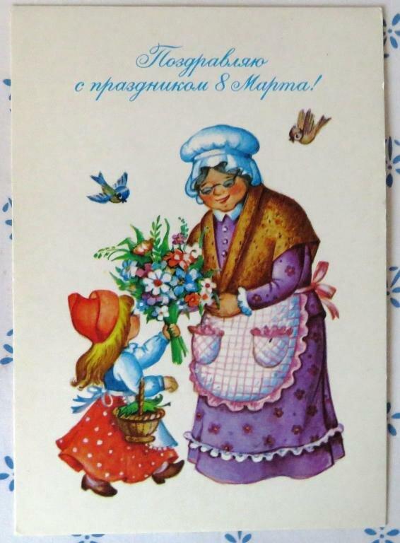 Картинки любимой, красная шапочка открытка с днем рождения