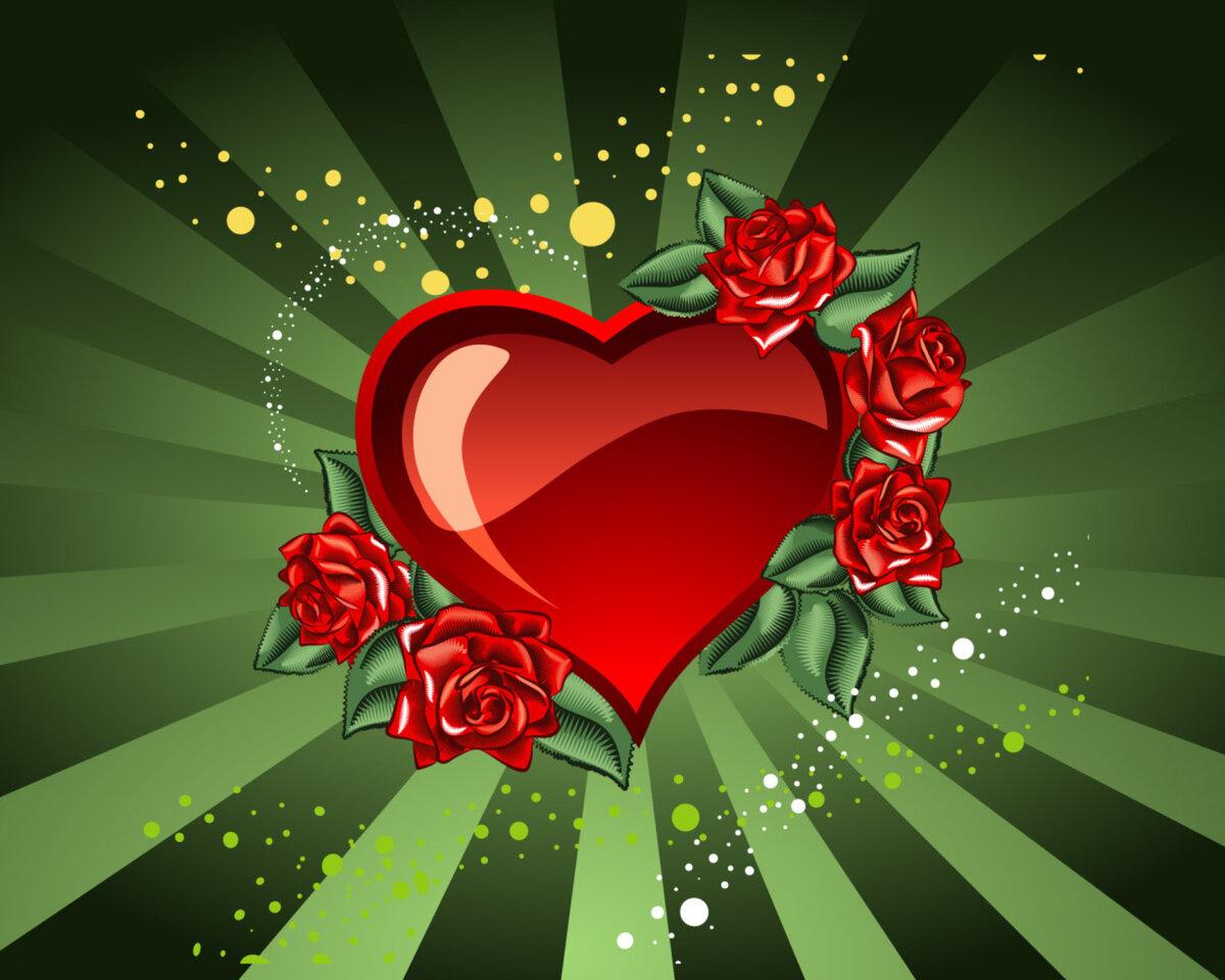 Флеш, открытки с сердцем для мужчины