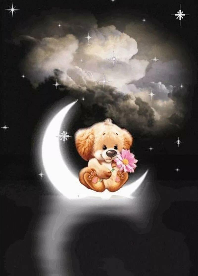 Споки ноки любовь моя картинки
