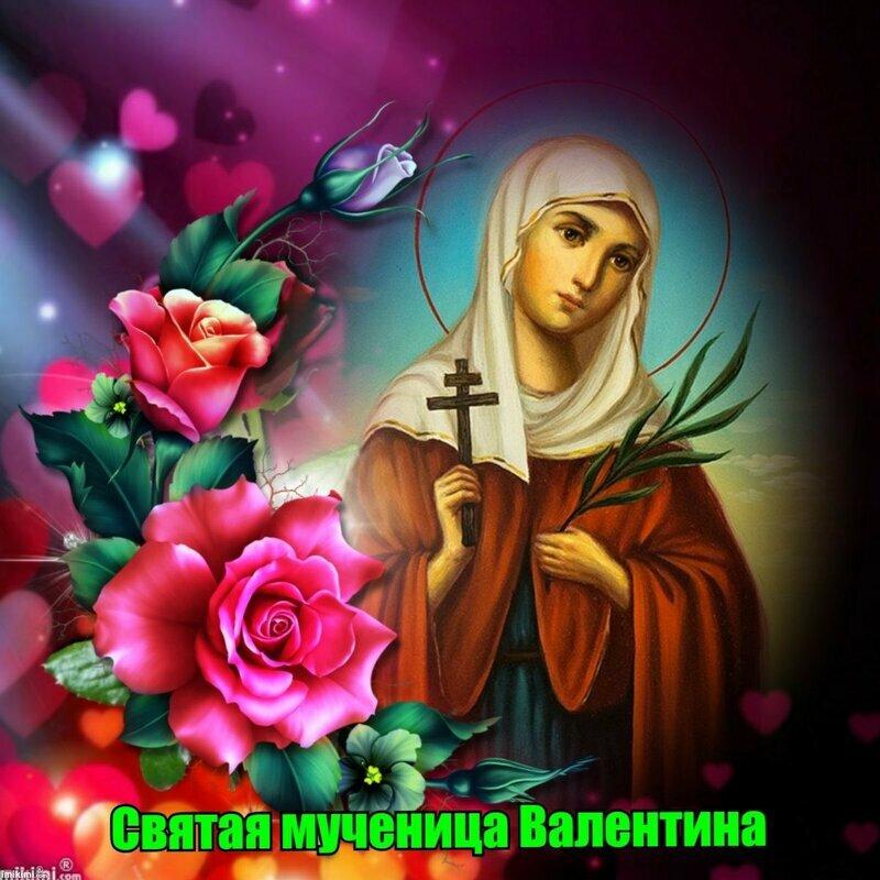 Свежие, открытки с днем ангела валентины женщины по церковному