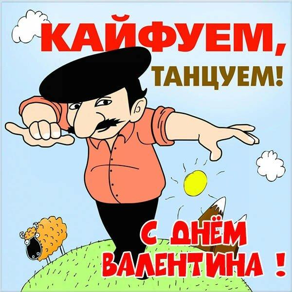 Смешные картинки на лезгинском языке