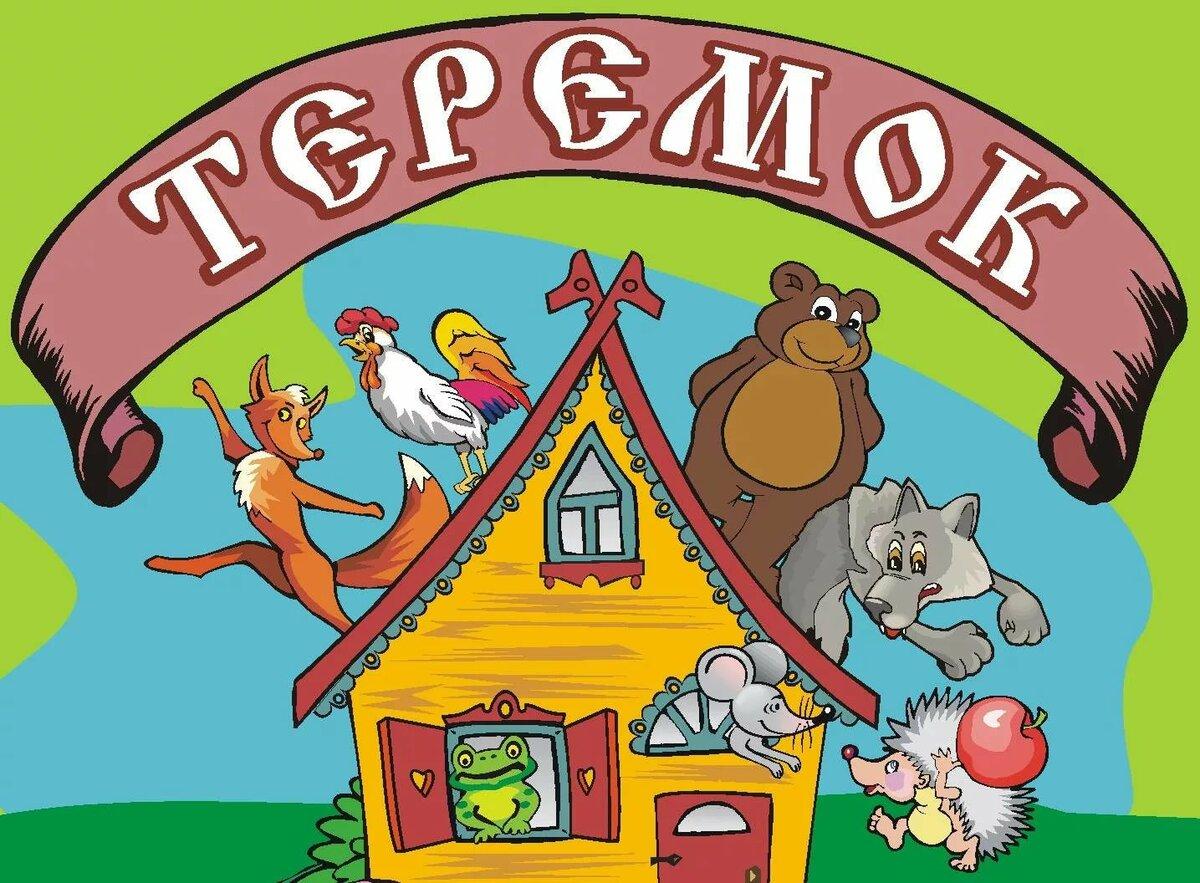 Картинки с надписью театр для детей