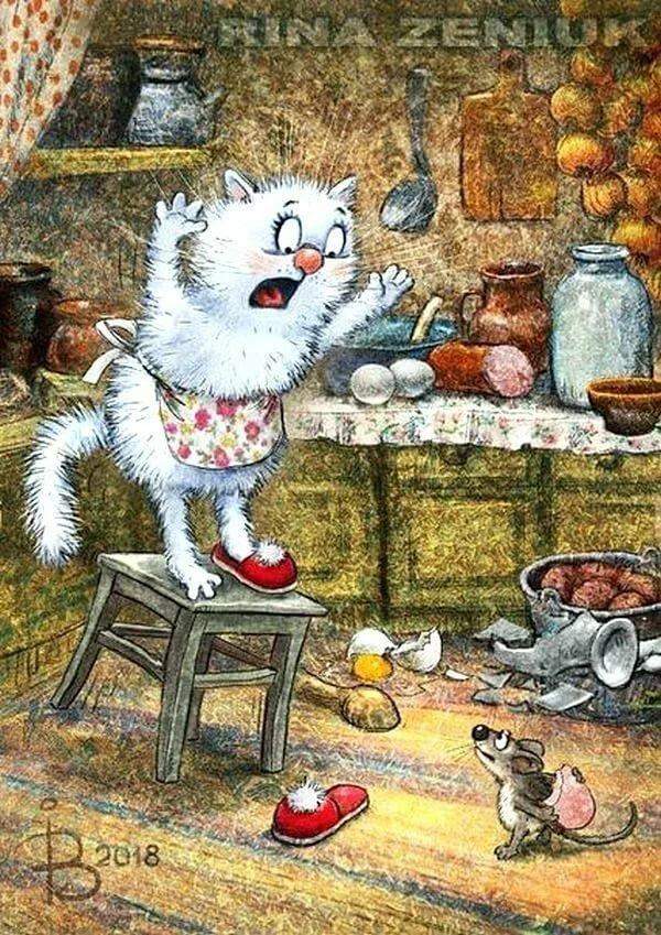 Печальную, открытки с котами и мышами