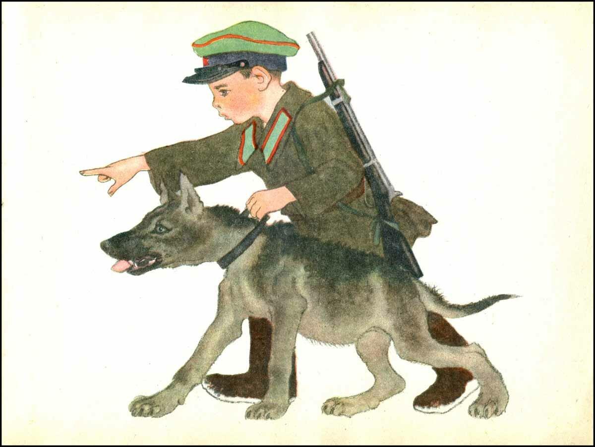 рисунок пограничники с собакой родного французского луи