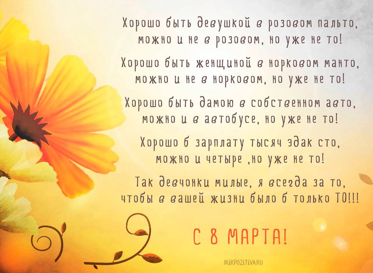 Слова на праздник в открытку, вам желаю счастья