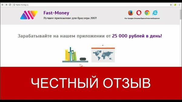 кашинский кредит онлайн личный кабинет войти