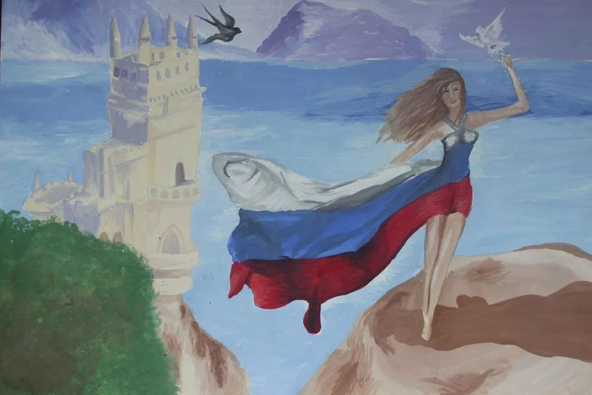 Крымская весна картинка рисунок