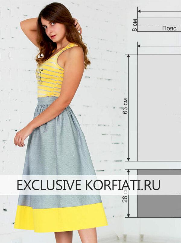 4b4e0b45983 Как сшить юбку-татьянку на поясе - мастер-класс с выкрокой и пошаговыми фото