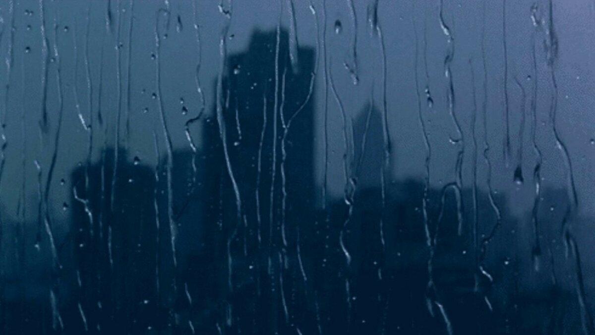 Дождь идет гифка