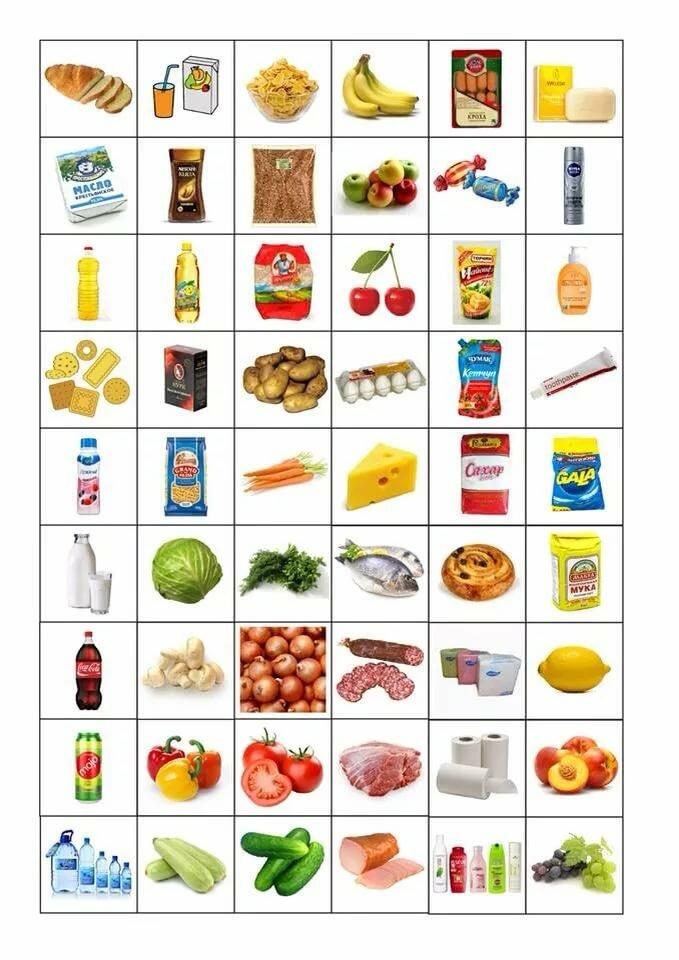 картинки карточки продукты питания чтобы