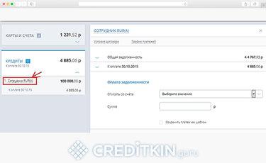 подать онлайн заявку в восточный банк на кредитную картуфинансовое состояние кредитной организации
