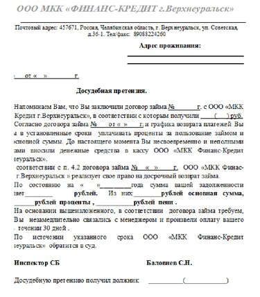 Банк россия заказать карту онлайн
