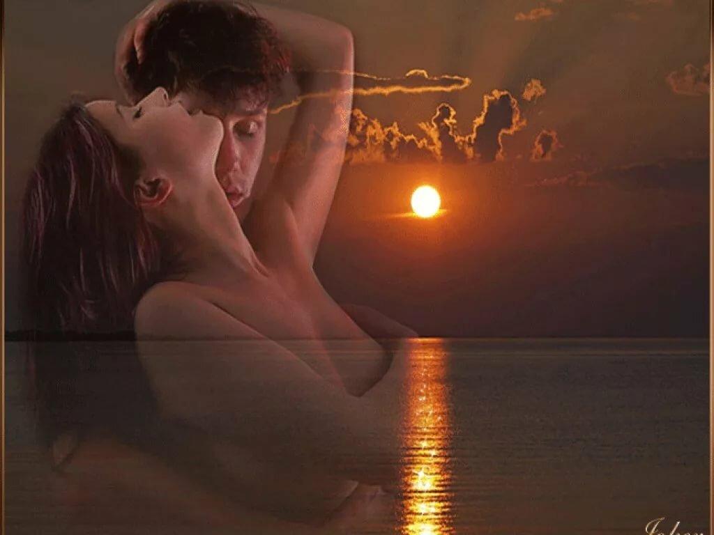 Открытки он и она романтика