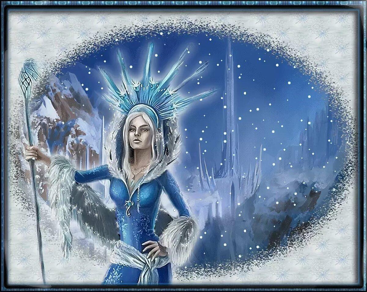 Картинки с днем рождения со снежной королевой