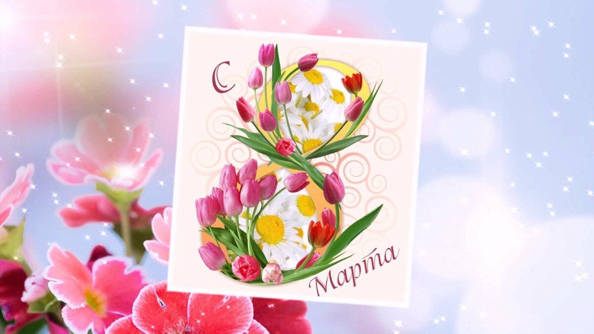 Поздравительные открытки для любого праздника