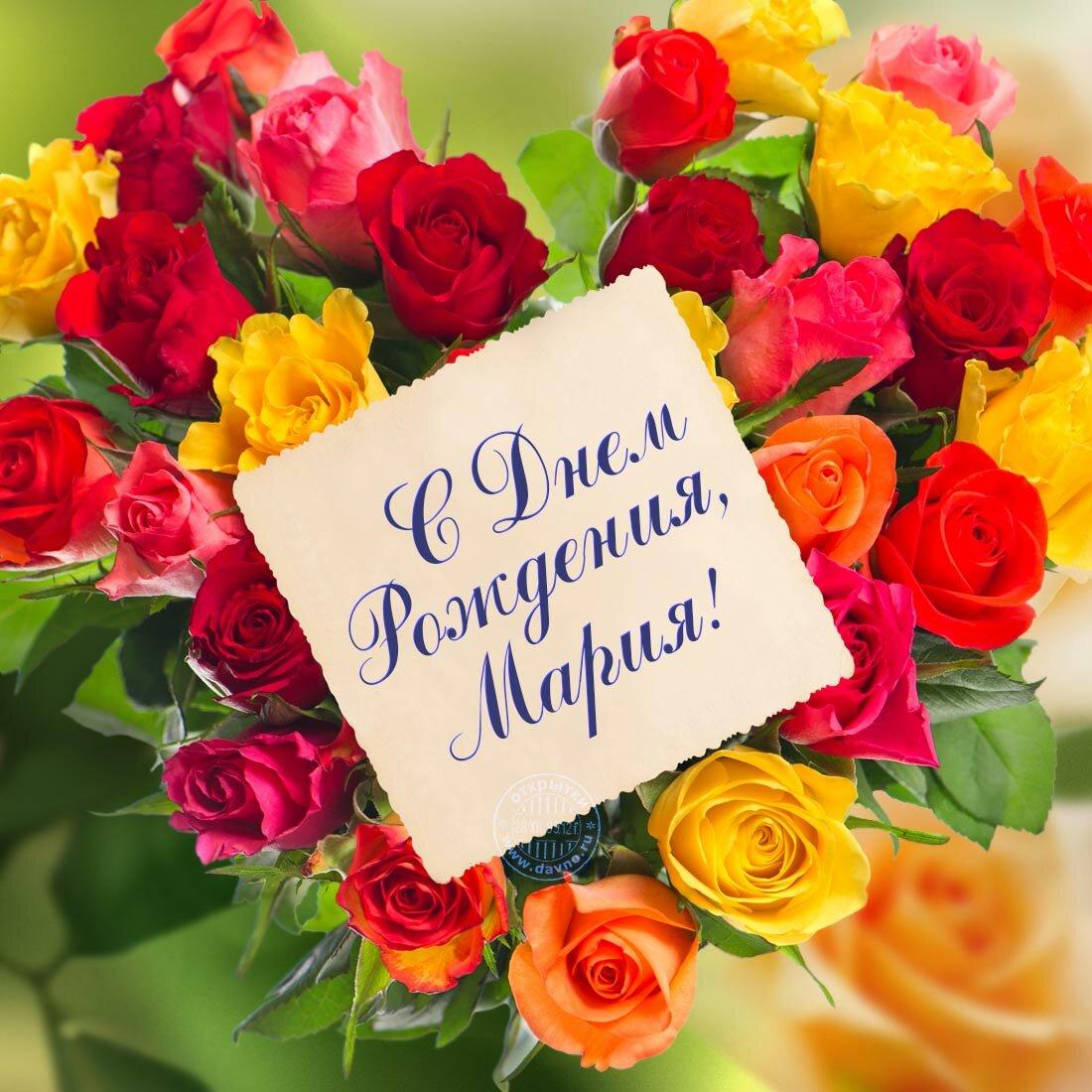 Открытки с днем рождения для девушек именные