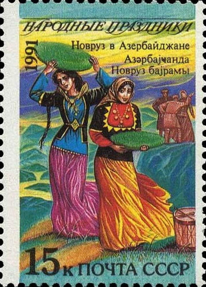 Про компьютер, открытки азербайджанские пожелания на русском языке