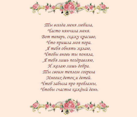 Зонтом бумаги, стихи красивые о бабушке