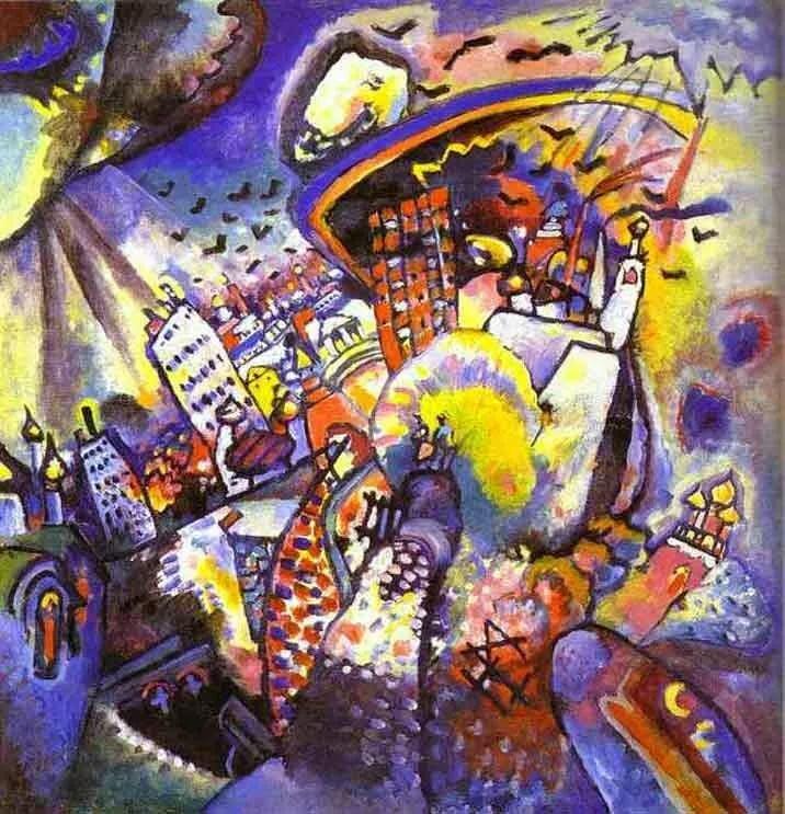 Краски, авангардные открытки