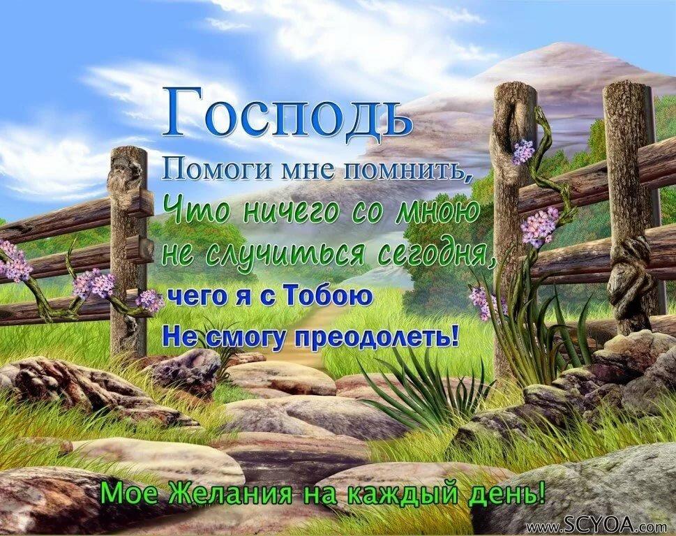 Венцеслав, христианские приветствия картинки