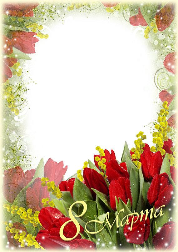 Шаблоны открыток на 8 марта с текстом