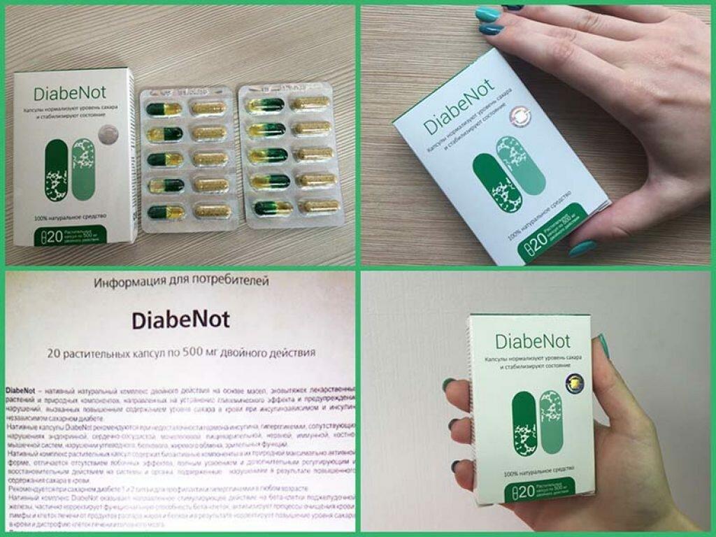 DiabeNot от диабета в Одессе