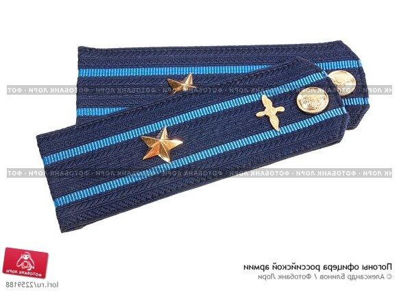 Картинки с получением звания майор