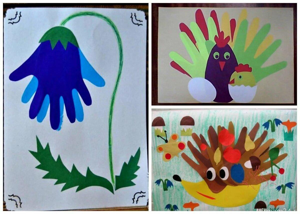 Рисунки из цветных ладошек
