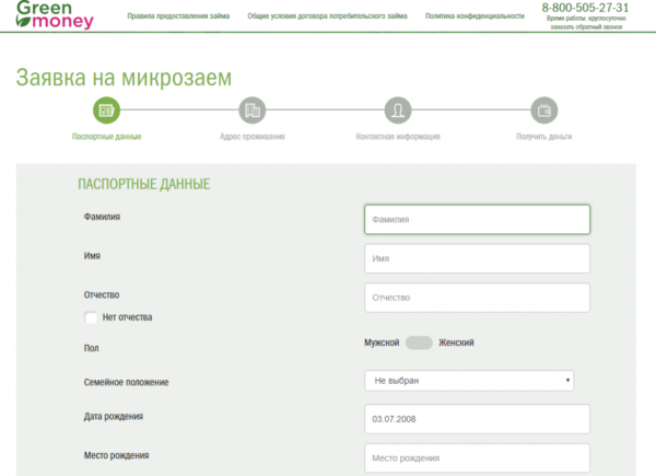 Яндекс условия использования схема схема спутник гибрид 20 м