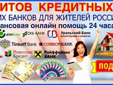 такси гетт москва официальный сайт заказ по телефону