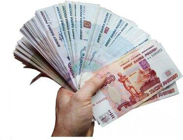 Микрокредиты в москве с просрочками взять кредит в польше по карте поляка