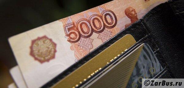 помощь в получении ипотеки с плохой кредитной историей в москве цены
