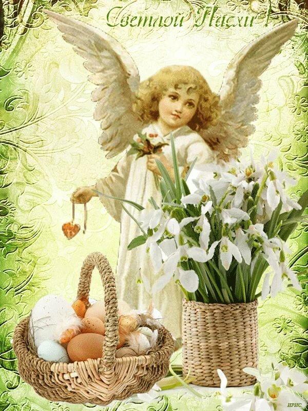 наше христос воскресе картинки ангелы девочки