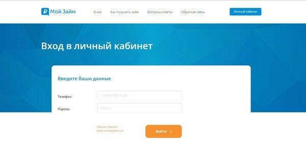 хоум кредит банк волгоград официальный сайт