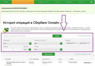 рнкб интернет банк вход в личный кабинет для физических лиц онлайн бесплатно