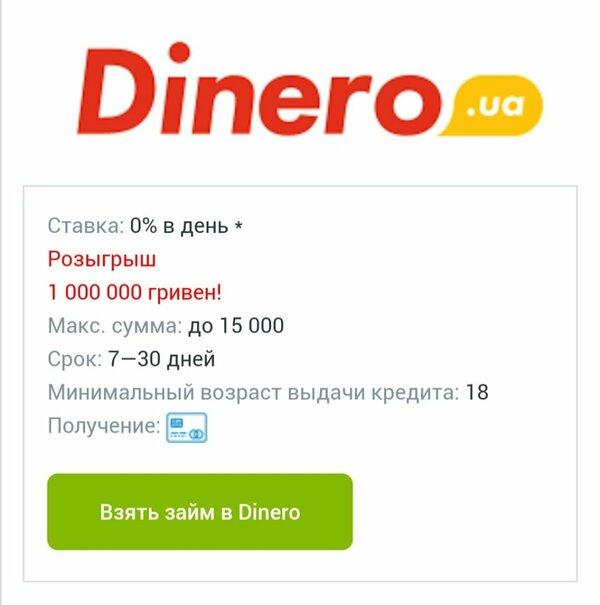 Беспроцентные займы на карту онлайн на 30 дней