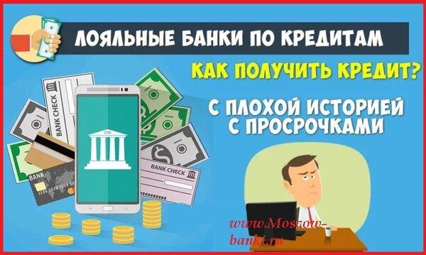 запрет взыскания из социальной пенсии кредитов