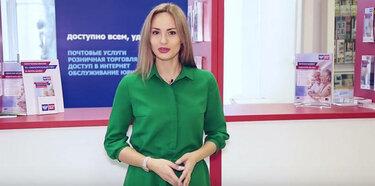 Работа в хоум кредит новомосковск