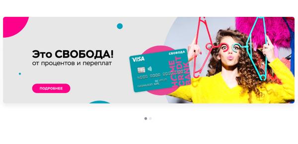 кредит от альфа банка отзывы краснодар