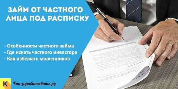 кредит от частного инвестора без залога украина проверить машину в гибдд по вин коду гибдд бесплатно